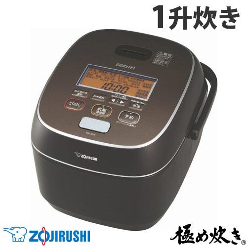 象印マホービン 炊飯器 極め炊き 圧力IH炊飯ジャー 1升炊き ブラウン NW-JC18-TA
