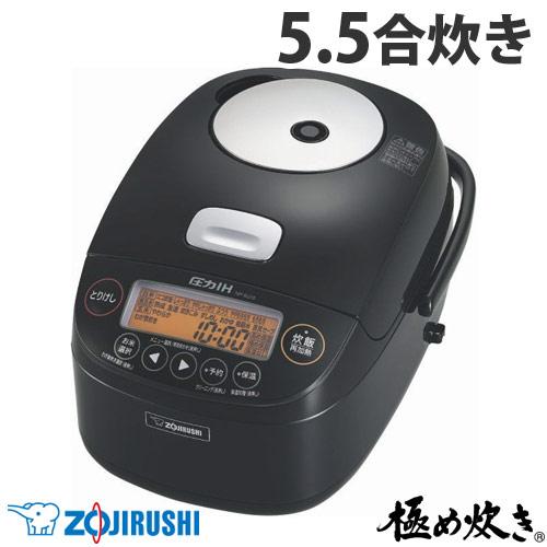 象印マホービン 炊飯器 極め炊き 圧力IH炊飯ジャー 5.5合炊き ブラック NP-BJ10-BA