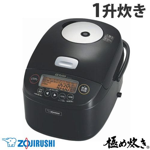 象印マホービン 炊飯器 極め炊き 圧力IH炊飯ジャー 1升炊き ブラック NP-BJ18-BA
