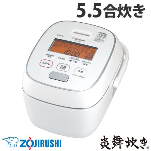 象印マホービン 炊飯器 炎舞炊き 圧力IH炊飯ジャー 極め炊き 5.5合 粉雪 NW-PS10-WZ