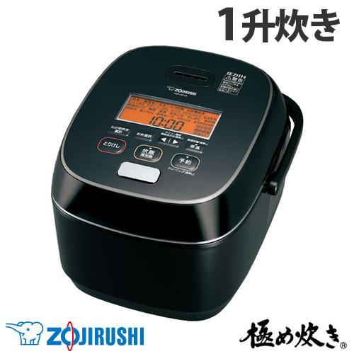 象印マホービン 炊飯器 極め炊き 圧力IH炊飯ジャー 1升 ブラック NW-JW18-BA