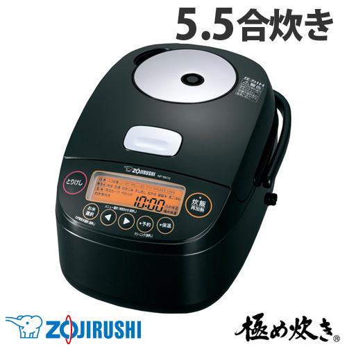 象印マホービン 炊飯器 極め炊き 圧力IH炊飯ジャー 5.5合 ブラック NP-BK10-BA