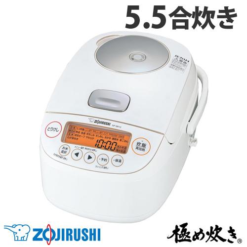 象印マホービン 炊飯器 極め炊き 圧力IH炊飯ジャー 5.5合 ホワイト NP-BK10-WA