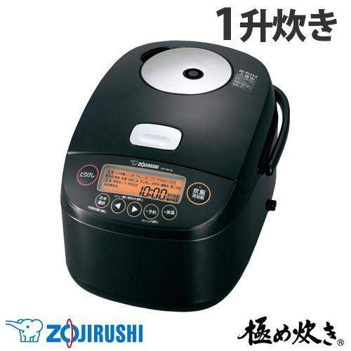 象印マホービン 炊飯器 極め炊き 圧力IH炊飯ジャー 1升 ブラック NP-BK18-BA