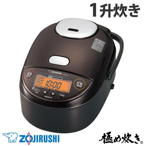 象印マホービン 炊飯器 極め炊き 圧力IH炊飯ジャー 1升 ダークブラウン NP-ZH18-TD