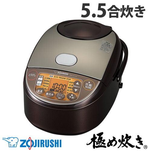 象印マホービン 炊飯器 極め炊き IH炊飯ジャー 5.5合 ブラウン NW-VH10-TA