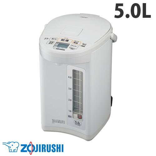 象印 マイコン沸とう電動ポット 5.0L ホワイトグレー CD-SE50-WG