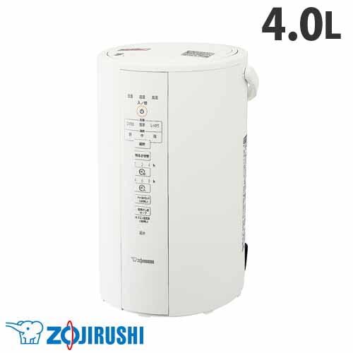 象印 スチーム式加湿器 4.0L ホワイト EE-DB50-WA
