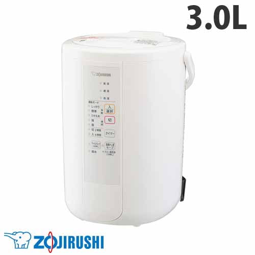 象印 スチーム式加湿器 3.0L ホワイト EE-RQ50-WA