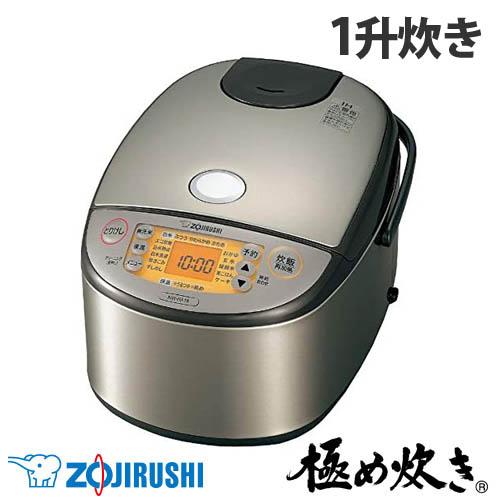 象印マホービン 炊飯器 極め炊き IH炊飯ジャー 1升 NW-HA18-XA