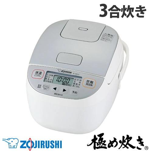 象印マホービン 炊飯器 極め炊き マイコン炊飯ジャー 3合 ホワイト NL-BD05-WA