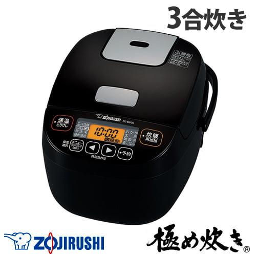 象印マホービン 炊飯器 極め炊き マイコン炊飯ジャー 3合 ブラック NL-BV05-BA
