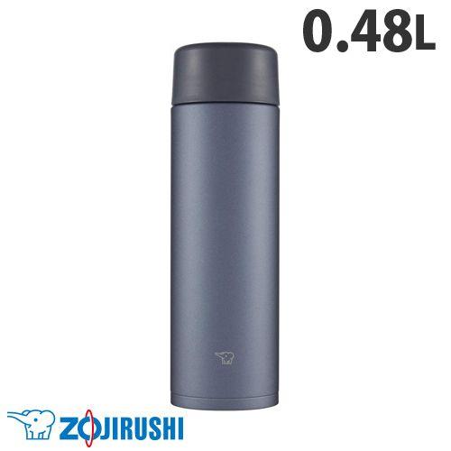 象印マホービン 水筒 ステンレスマグ TUFF スクリュータイプ 0.48L スレートブラック SM-ZA48-BM