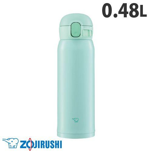 象印マホービン 水筒 ステンレスマグ TUFF ワンタッチタイプ 0.48L アップルグリーン SM-WA48-GL