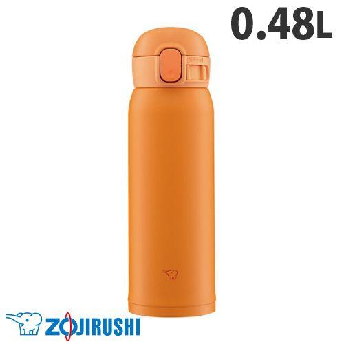 象印マホービン 水筒 ステンレスマグ TUFF ワンタッチタイプ 0.48L オレンジ SM-WA48-DA