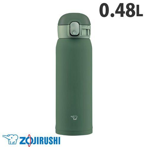 象印マホービン 水筒 ステンレスマグ TUFF ワンタッチタイプ 0.48L カーキ SM-WA48-GD