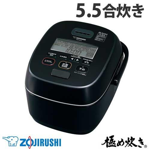 象印マホービン 炊飯器 極め炊き 圧力IH炊飯ジャー 5.5合 ブラック NW-JX10-BA