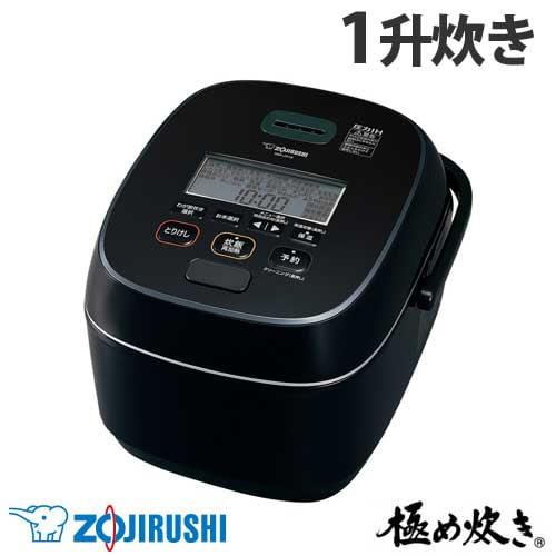 象印マホービン 炊飯器 極め炊き 圧力IH炊飯ジャー 1升 ブラック NW-JX18-BA