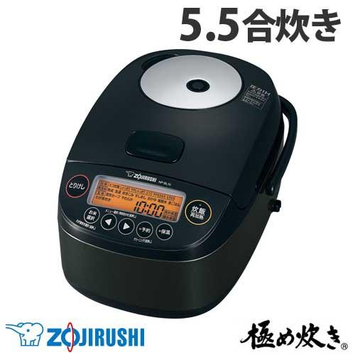 象印マホービン 炊飯器 極め炊き 圧力IH炊飯ジャー 5.5合 ブラック NP-BL10-BA