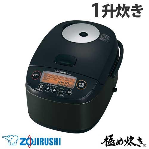 象印マホービン 炊飯器 極め炊き 圧力IH炊飯ジャー 1升 ブラック NP-BL18-BA