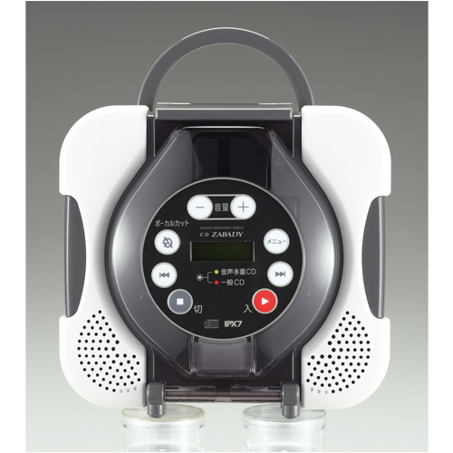 ツインバード工業 CD ZABADY 防水CDプレーヤー ブラウン AV-J166BR