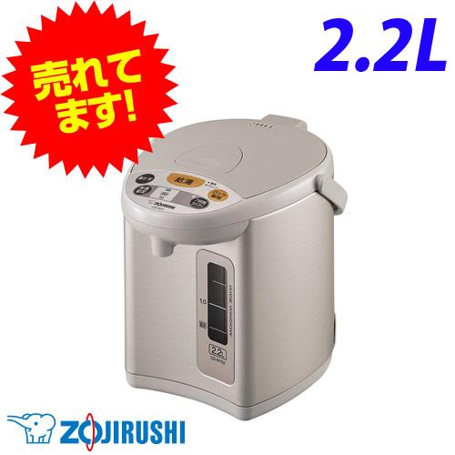象印マホービン 電気ポット 2.2L グレー CD-WY22-HA