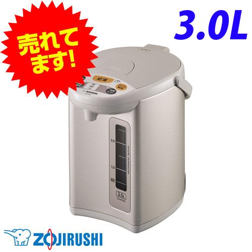 象印マホービン 電気ポット 3.0L グレー CD-WY30-HA