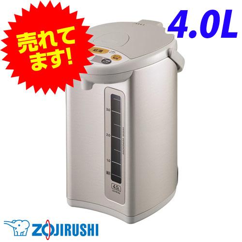 象印マホービン 電気ポット 4.0L グレー CD-WY40-HA