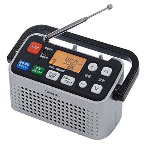 【売切れ御免】ツインバード工業 手元スピーカー機能付3バンドラジオ AV-J127S