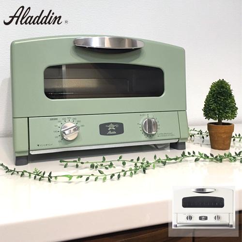アラジン キッチン家電 グラファイトトースター ホワイト AET-GS13NW