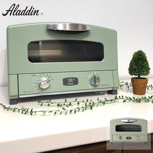 アラジン キッチン家電 グラファイトトースター グリーン CAT-GS13AG