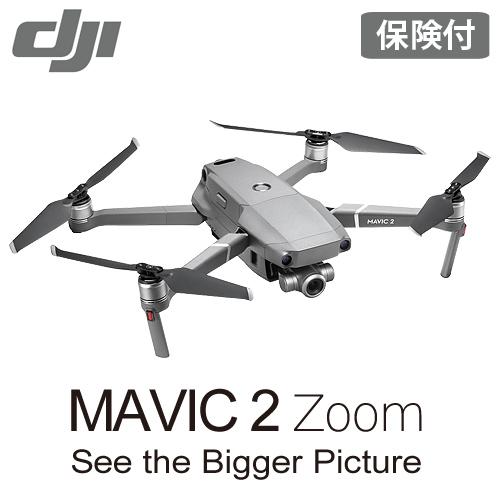 【ポイント5倍】DJI Mavic2 Zoom (JP)
