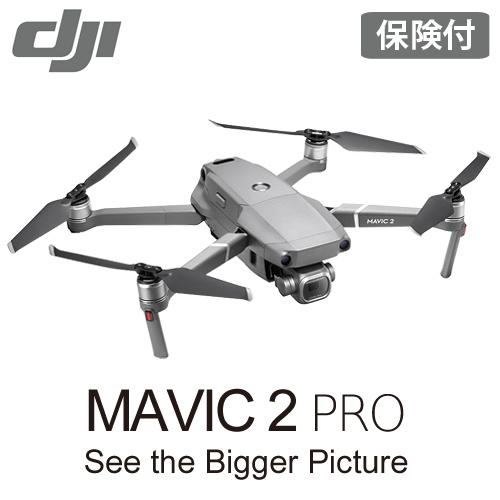 【ポイント5倍】DJI Mavic2 Pro (JP)
