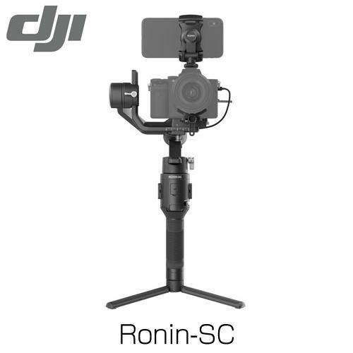 DJI スタビライザー Ronin-SC (ローニンSC) CP.RN.00000040.01