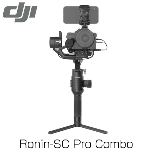 DJI スタビライザー Ronin-SC Proコンボ (ローニンSC プロコンボ) CP.RN.00000043.01