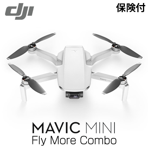 DJI ドローン Mavic Mini Fly More コンボ CP.MA.00000128.01