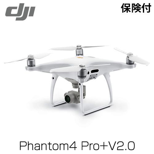 DJI ドローン Phantom4 Pro+ V2.0 CP.PT.00000238.01