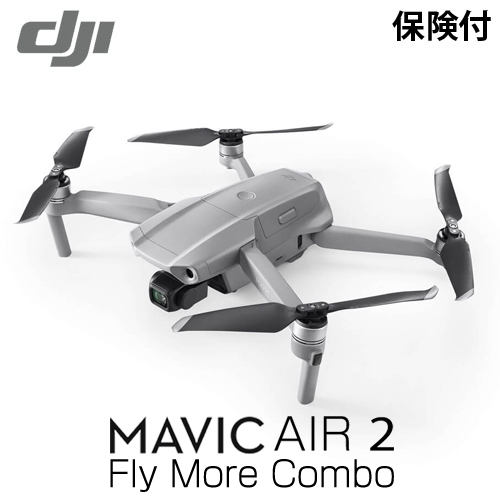 DJI ドローン Mavic Air 2 Fly More コンボ CP.MA.00000172.01