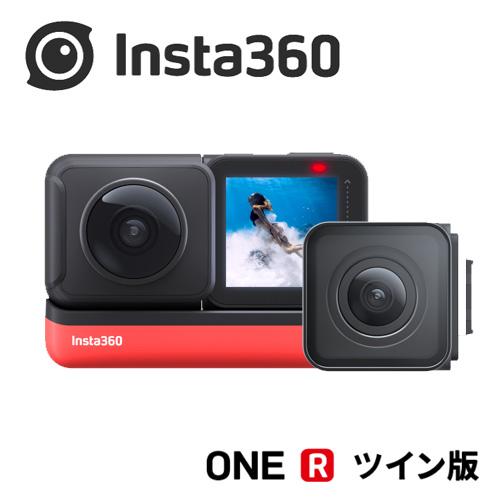 アクションカメラ Insta360 ONE R ツイン版 CINAKGP/A