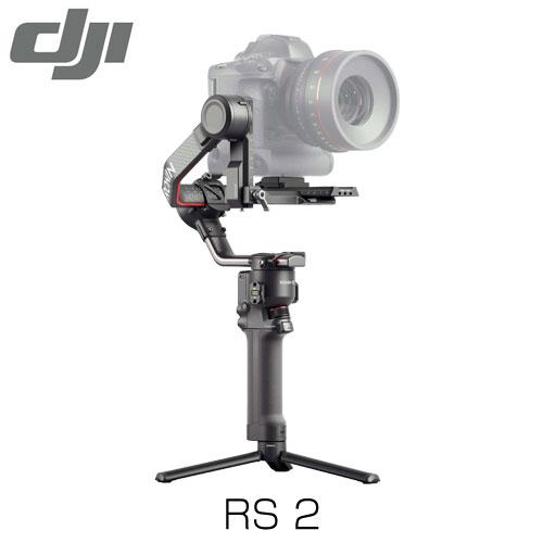 DJI カメラスタビライザー RS2 CP.RN.00000093.01