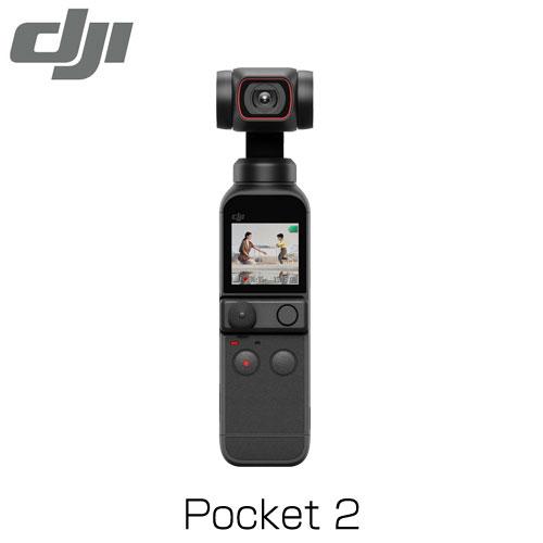 DJI ビデオカメラ Pocket2 OP2CP1