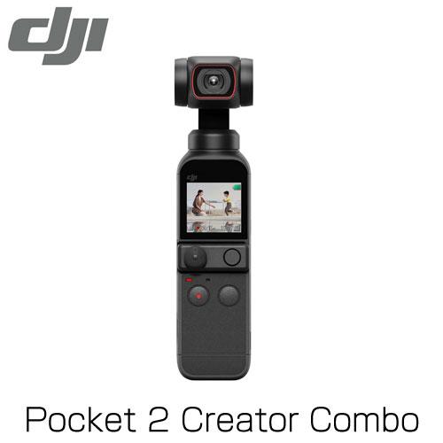 DJI ビデオカメラ Pocket2 Creatorコンボ OP2CP2
