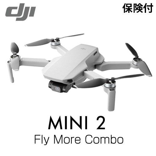 DJI ドローン Mini2 Fly More コンボ MI2CP2