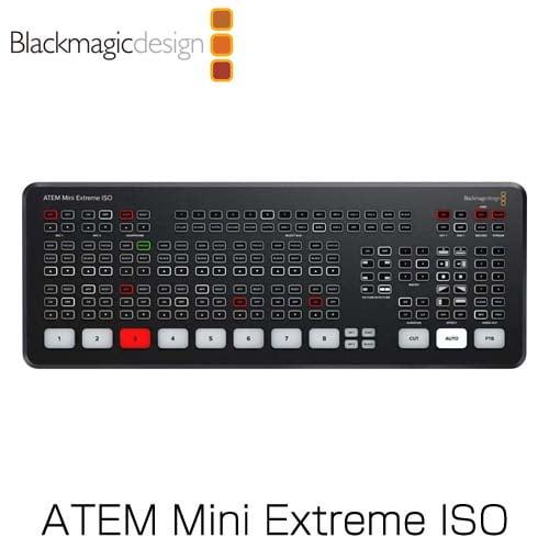 Blackmagic Design (ブラックマジック・デザイン) ライブプロダクションスイッチャー ATEM Mini Extreme ISO SWATEMMINICEXTISO