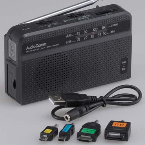 【売切れ御免】オーム電機 防災用ラジオ AudioComm AM/FMスマホ対応手回しラジオライト RAD-V945N(07-7945)