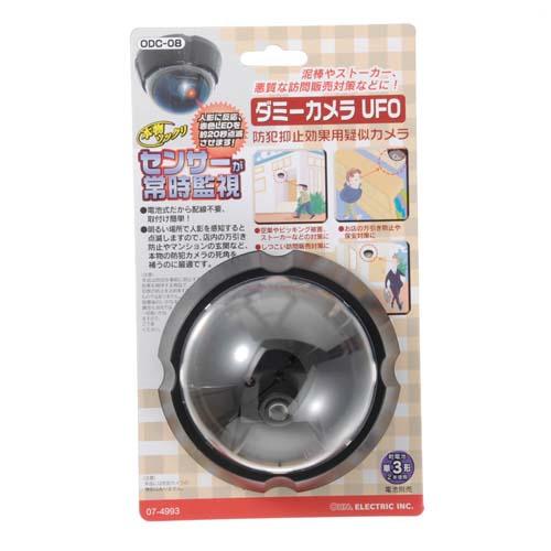 オーム電機 防犯カメラ ドーム型防犯ダミーカメラ UFO ブラック ODC-08(07-4993)