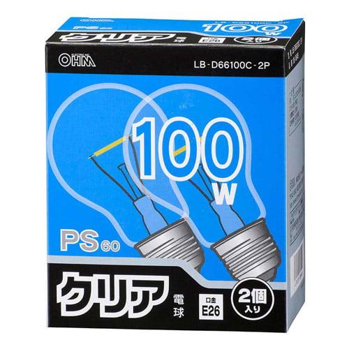 オーム電機 白熱電球 クリア電球 100W形 クリア 2個パック LB-D66100C-2P