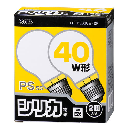オーム電機 白熱電球 ホワイトシリカ電球 40W形(38W) 2個パックLB-D5638W-2P