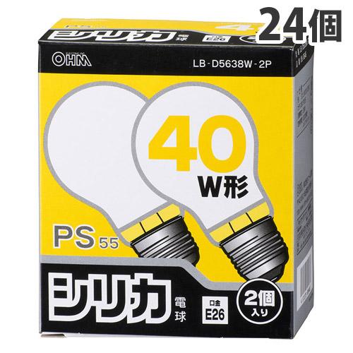 オーム電機 白熱電球 ホワイトシリカ電球 40W形(38W) 2個パック 12個 LB-D5638W-2P
