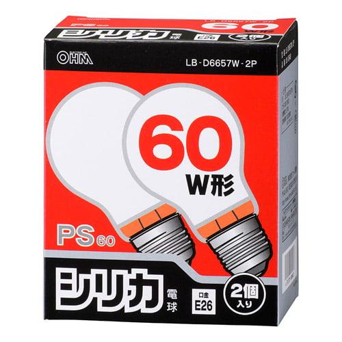 オーム電機 白熱電球 ホワイトシリカ電球 60W形(57W) 2個パック LB-D6657W-2P